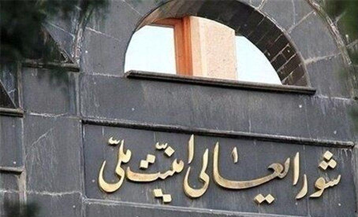 بیانیه جدید درباره تمدید توافق ایران و آژانس+جزئیات بیشتر