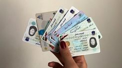 متقاضیان کارت هوشمند ملی بخوانند!