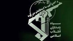 انهدام تیم تروریستی توسط سپاه آذربایجان غربی+جزئیات بیشتر