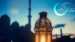ماه رمضان ۱۴۰۰ چه تاریخی است؟