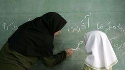 زمان نقل و انتقال اضطراری فرهنگیان اعلام شد+پاداش فرهنگیان