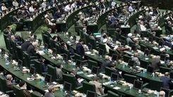 انتقاد شدید به بودجه 1400 جنجالی شد
