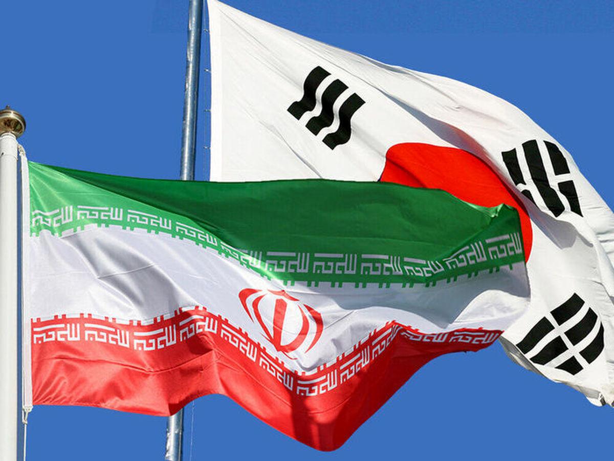 پول های بلوکه شده ایران در کره چه شد؟