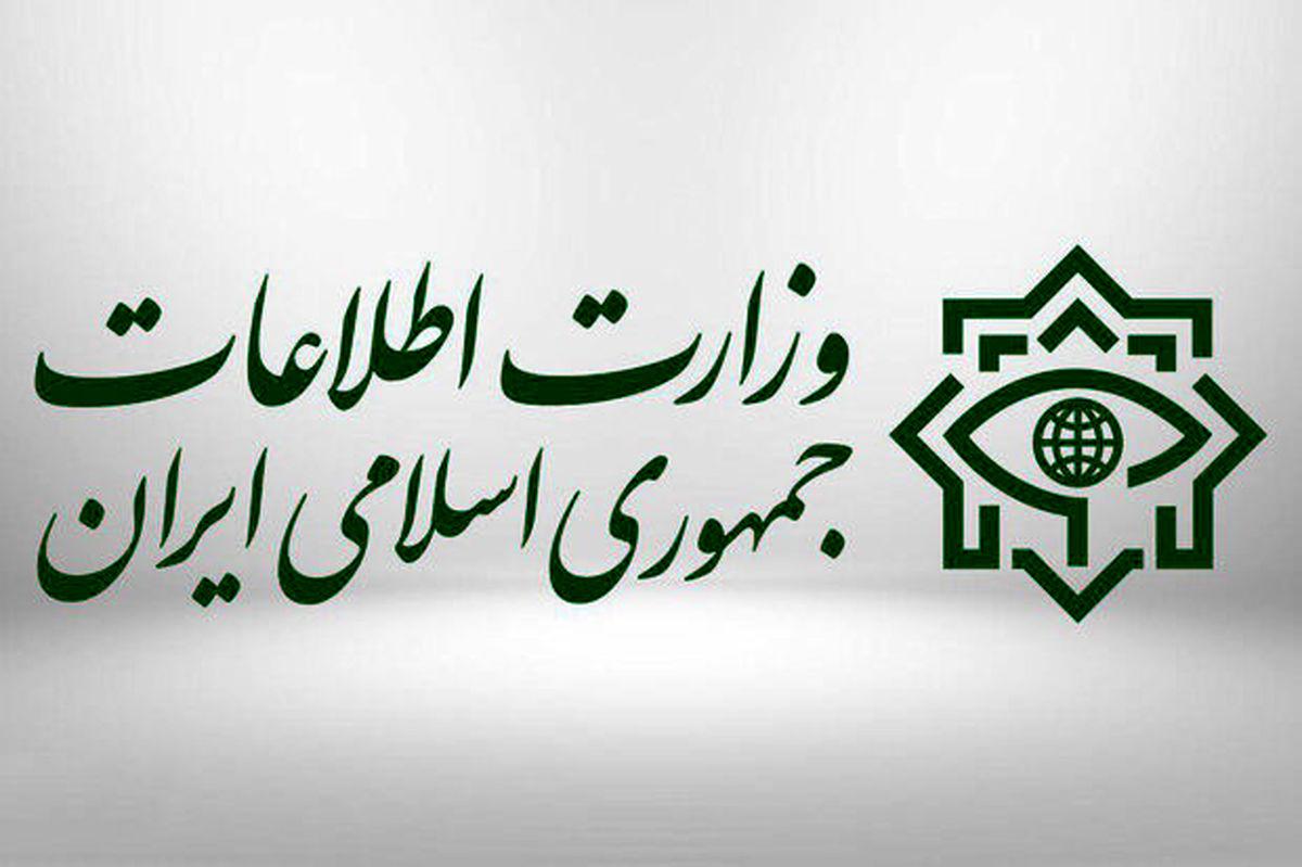 فوری/ اقدام تروریستی موساد علیه ایران فاش شد