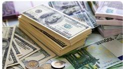 قیمت دلار امروز اعلام شد