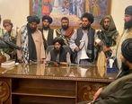 ممنوعیت عجیب غریب طالبان برای زنان!؟ +عکس