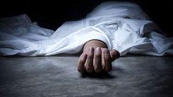 قتل زن جوان بهدست همسرش!+جزئیات