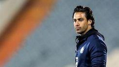 نظر فرهاد مجیدی درباره بازیکن جدید استقلال!