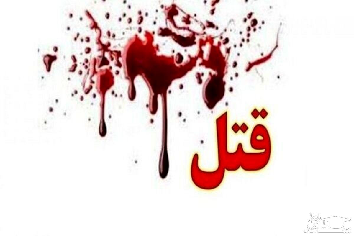 قتل بی رحمانه پدر توسط فرزندش در کرمان