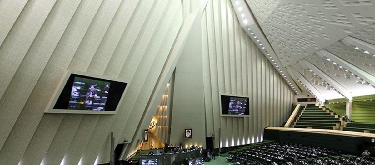 تصویب کلیات طرح تشدید مجازات جاسوسی در کمیسیون قضایی مجلس