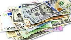 قیمت دلار در بازار آزاد 4 مهر