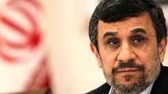 محمود احمدی نژاد را نامزد انتخابات ۱۴۰۰ کنید!+جزئیات