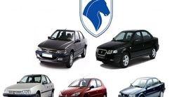 آخرین قیمت پرتیراژهای ایران خودرو در بازار+ جدول