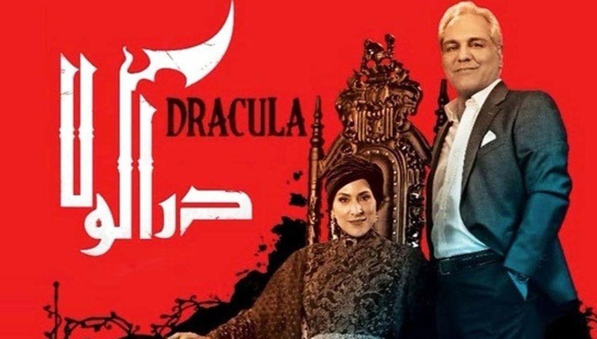 سلفی بازیگران سریال دراکولا جنجال به پا کرد+تصاویر دیده نشده