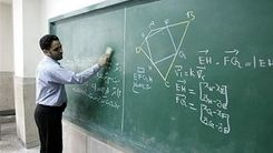 خبر خوش درباره پرداخت فوقالعاده ویژه معلمان+ جزئیات بیشتر