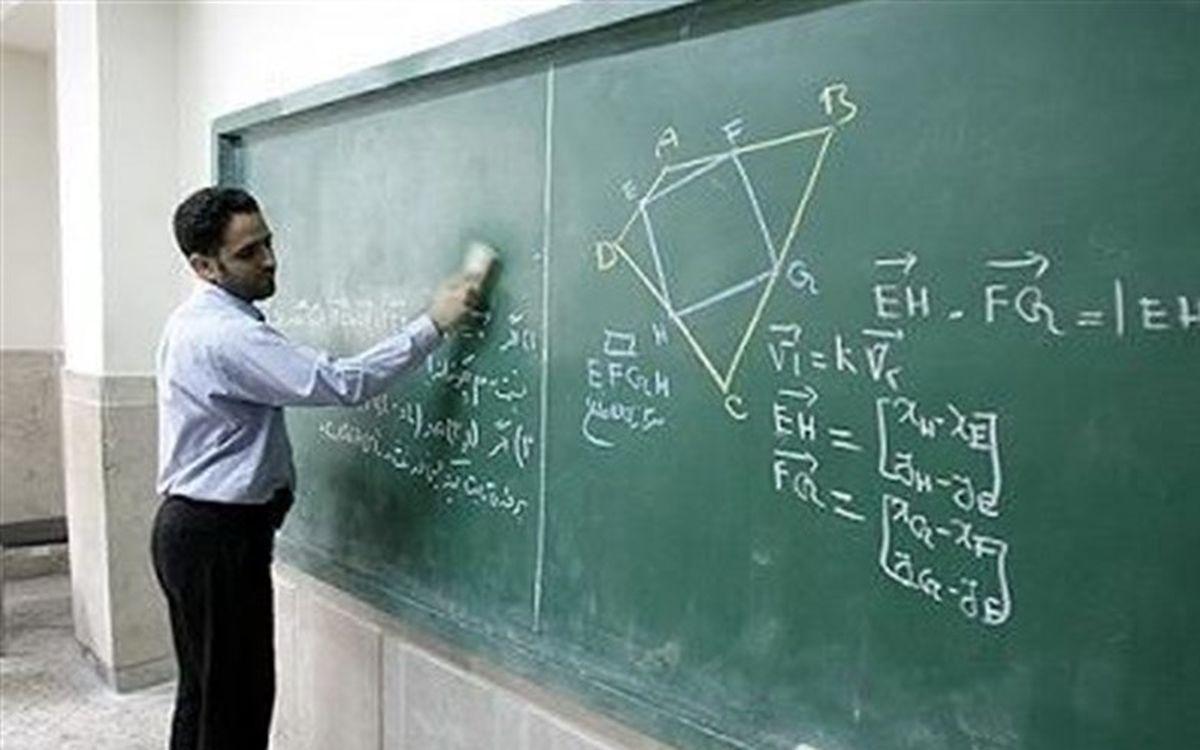 دستمزد سالانه معلم چقدر است؟