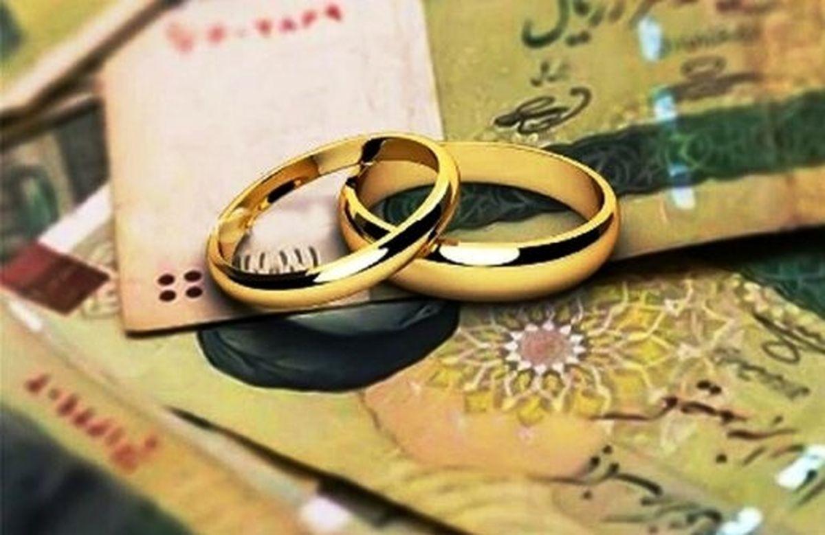متقاضیان وام ازدواج بخوانند / ثبت نام وام ازدواج آغاز شد