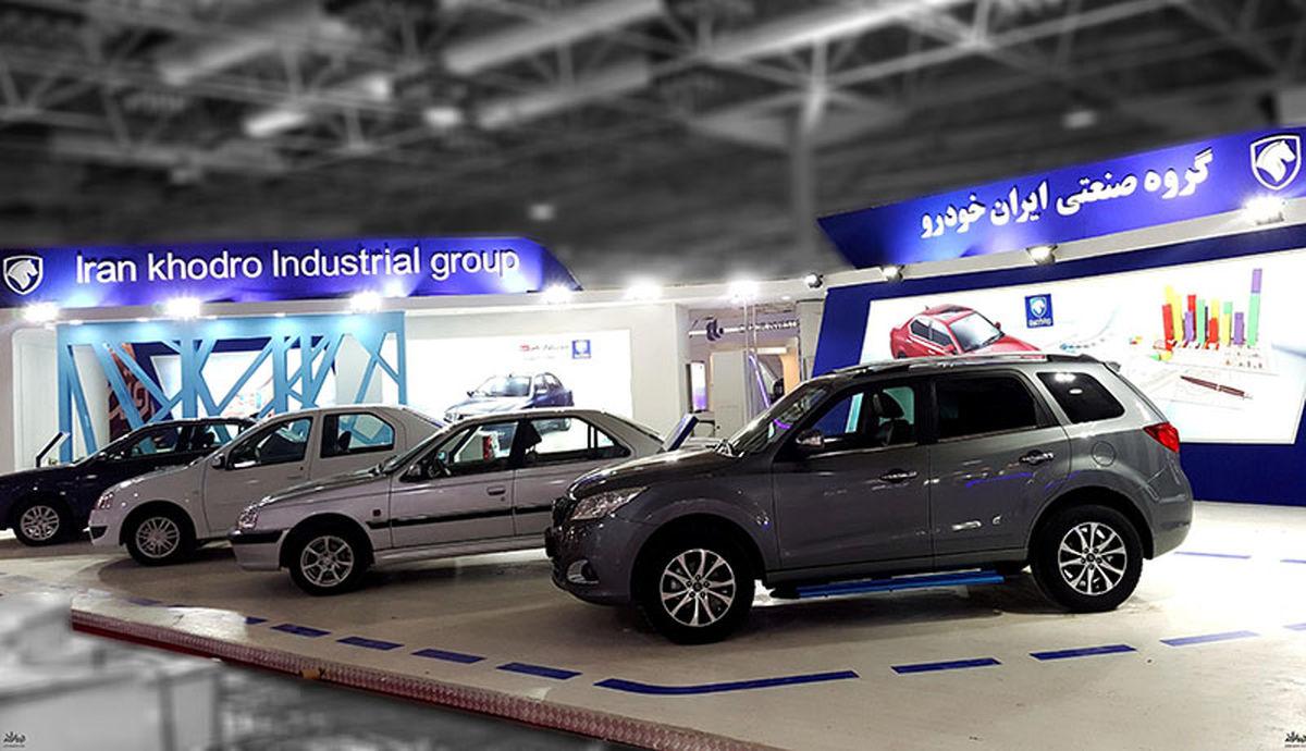 خریداران خودرو شوکه شدند/اعلام قیمت کارخانهای محصولات ایرانخودرو