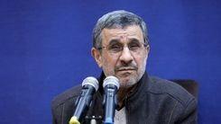 جنجال جدید محمود احمدی نژاد / دروغ او فاش شد