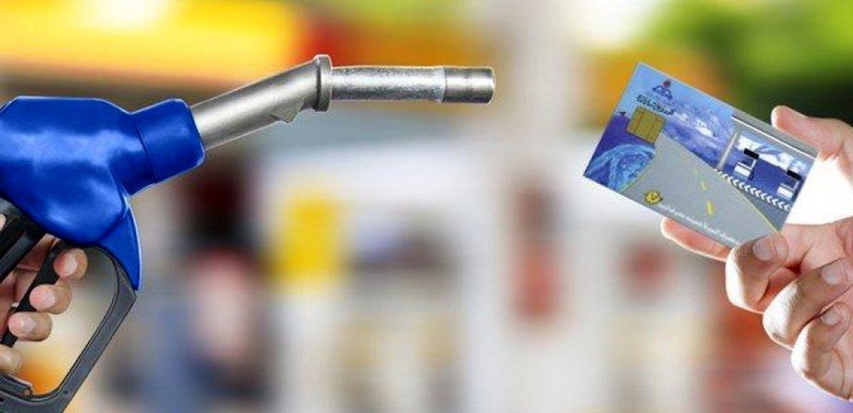 قیمت بنزین افزایش یافت؟
