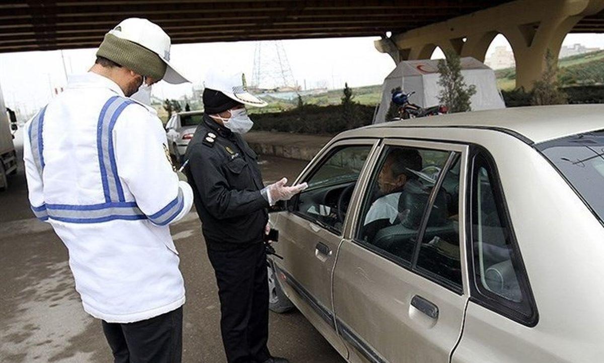 صدور مجوز تردد بین شهری چه شرایطی دارد؟
