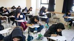 خبر فوری/ امتحانات دانش آموزان حضوری شد