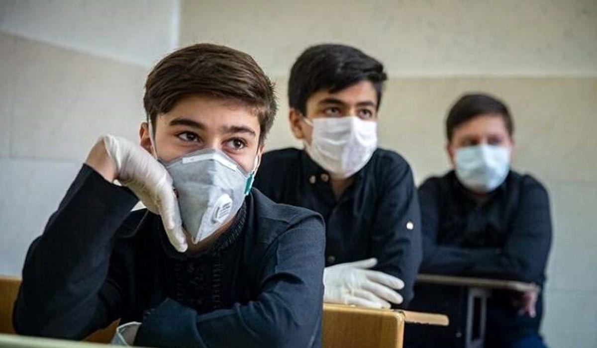 جزئیات طرح بازگشایی مدارس اعلام شد/خبرهای جدید